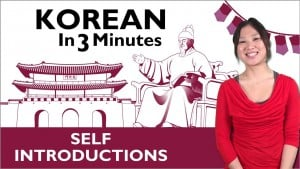 Kuliah ke Korea Learn some basic Korean