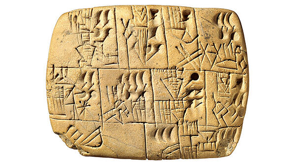 MESOPOTAMIA - Kuneiform