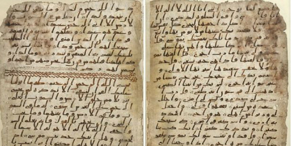 qur'an oldest fragments